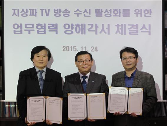 20151124 업무협약 (이노링크_스펙트럼)