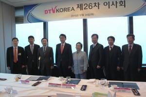 DTV KOREA 제26차 이사회