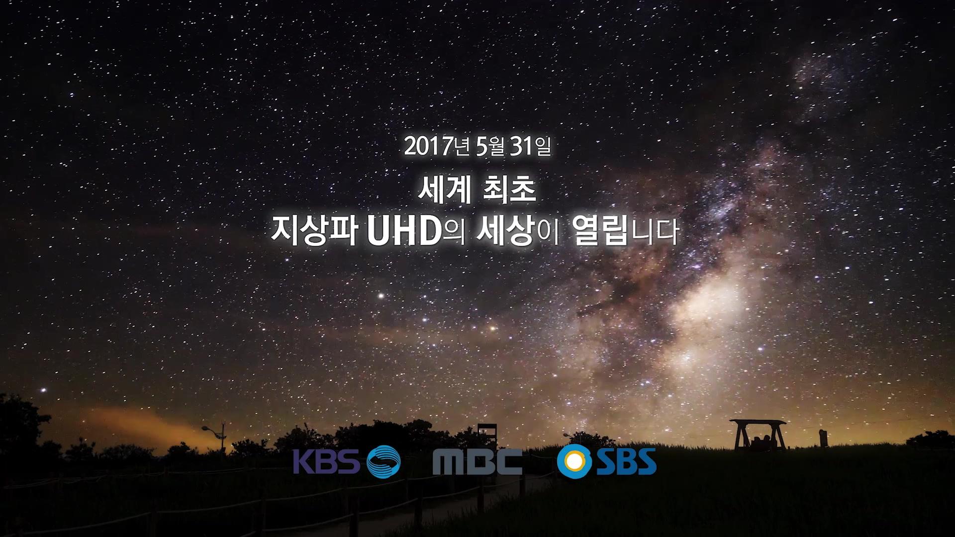HD_SPOT_40s_kbs.mp4_20170529_171259.646
