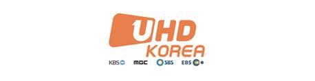 UHD_신호처리기_보급_협력사업-02