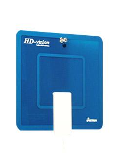 HD-vision